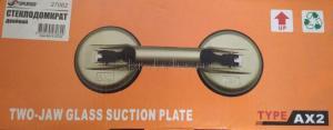 Коробка от двойного стеклодомкрата с алюминиевым корпусом SKRAB 27062