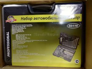 Набор инструментов 116 предметов для авто в чемодане (кейсе) SKRAB 60116 упакованы по 2 шт. в одной коробке