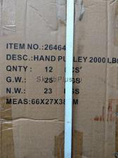 Размеры оптовой упаковки полиспасто skrab 26464