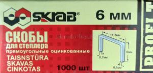 Оригинальное фото упаковки соб для степлера 6 мм омедненные оцинкованные (1000 шт) Тип 53 SKRAB 35231 купить оптом и в розницу в СПб
