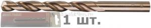 Сверло по металлу кобальтовое 5,0*52*86 мм ц/х (1 шт.) HSS Co 5 Р6М5К5 SKRAB 29250 DIN 338 (ГОСТ 10902-77)