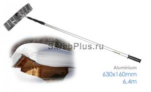 Скребок для уборки снега с крыш алюминиевый 630*160 мм телескопический 1,6-6,4 м SKRAB 28095 купить на официальном сайте