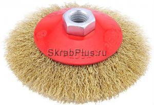 Корщетка-колесо с наклоном (конусная) латунированная 125 мм для УШМ (болгарок) SKRAB 35465