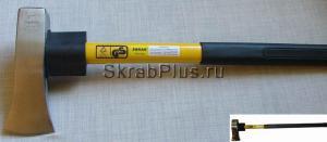 Топор-колун 3600 г с фиберглассовой желто/черной длинной ручкой SKRAB 20129 купить оптом в СПб