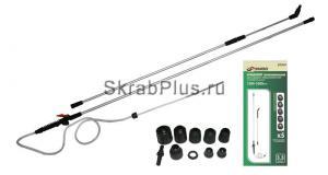 Брандспойт для опрыскивателя телескопический 3,3м универсальный Al SKRAB 28304 купить оптом в СПб