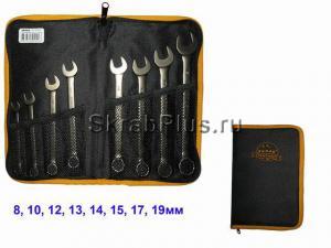 Набор ключей комбинированных 8 шт. 8-19 мм CV King Roy SKRAB 44042 купить на официальном сайте