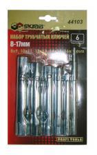 Набор трубчатых ключей 6 шт. 8-17 мм SKRAB 44103 купить оптом в СПб