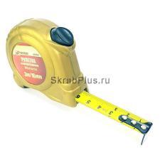 Рулетка измерительная 5мх25мм автостоп SKRAB 40068 купить оптом в СПб