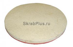 Круг полировальный войлочный на липучке 150 х 10 мм Normal СЕРЫЙ SKRAB 35554 купить оптом в СПб