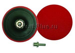 Тарелка опорная для УШМ и дрели 125 мм М14 х 2 с липучкой тонкая SKRAB 35707 купить оптом в СПб