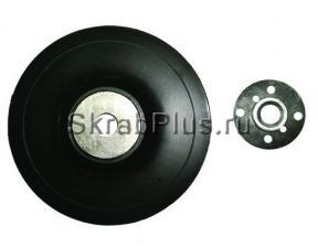 Тарелка опорная для УШМ 125 мм М14 х 2 резиновая SKRAB 35700 купить оптом в СПб