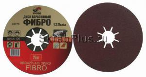 Круг фибровый 125мм Р 120, 25 шт. SKRAB 35775 купить оптом в СПб