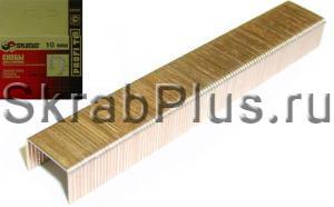 Скобы для степлера 10 мм омедненные оцинкованные (1000 шт) Тип 53 SKRAB 35233 купить оптом в СПб