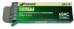Скобы для степлера (тапенера) 28175 10 000 шт. SKRAB 28176 купить оптом в СПб