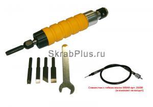 Стамеска ударная для гибкого вала с резцами 7 пр. SKRAB 25518 купить оптом в СПб