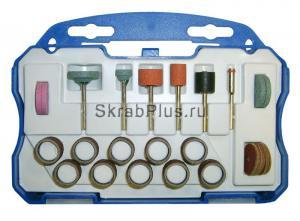 Набор оснасток для прямошлифовальной машины (гравера) 40 пр. SKRAB 25551 купить оптом в СПб