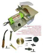 Станок пильный мини МУЛЬТИ с гравером 220В 480Вт 110 мм SKRAB 53002 купить оптом и в розницу в СПб