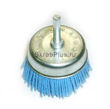 Корщетка-чашка 75*6 мм нейлоновая  ZrO2 ПРОФИ для дрели SKRAB 35328 купить оптом и в розницу в СПб