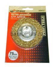 Корщетка дисковая 75*6 мм латунированная (гофрированная) для дрели SKRAB 35437 купить оптом и в розницу в СПб