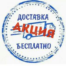 Бесплатная доставка по СПб