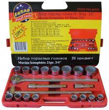 Набор торцевых головок 19 - 50 мм 3/4 21 шт для авто в чемодане (кейсе) SKRAB 44321 купить на официальном сайте
